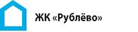 ЖК Рублево