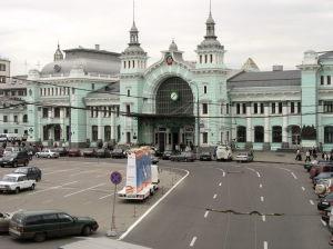 belorusskiy