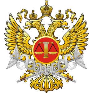 Подсудность дел арбитражным судам